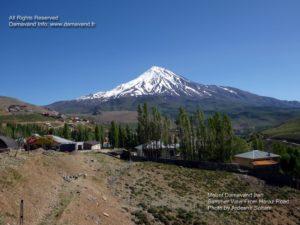 Mt Damavand Trekking Tour