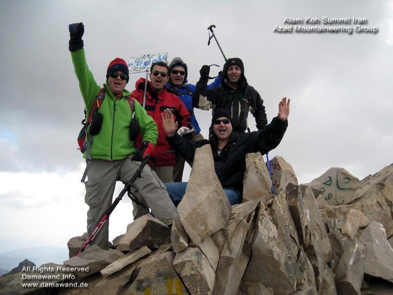 Hiking & Trekking Tour to Alamkooh, Iran