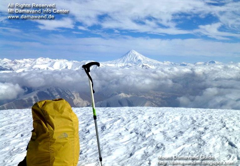 Mount Damavand Iran, View from Mt Tochal